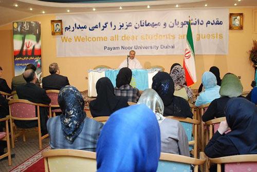 صورة جامعة إيرانية تعتزم فتح فروع لها بالعراق وسوريا