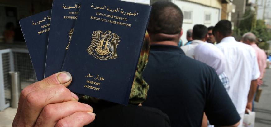 """صورة طوابع """"أمنية"""" في سفارات النظام وداخل سوريا"""