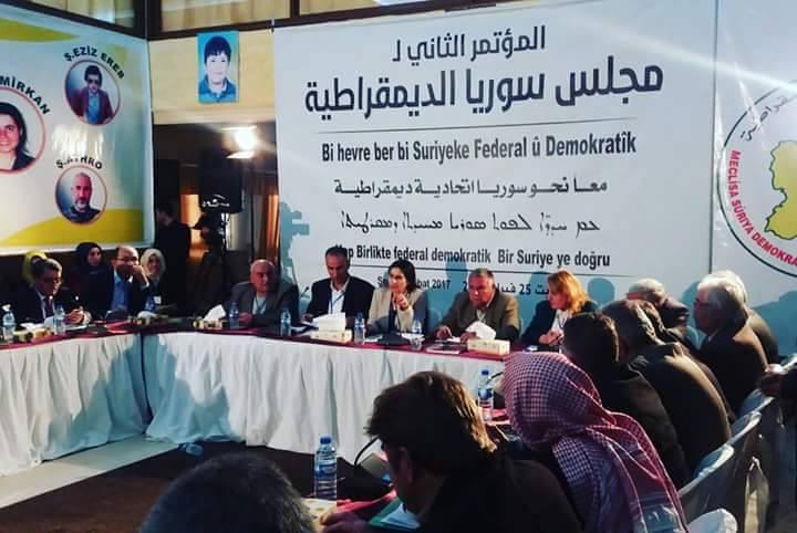 """صورة سوريا الديمقراطية: سنفتتح مكاتب لـ""""مسد"""" بأربع محافظات بينها دمشق"""