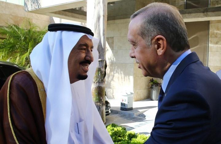 """صورة أشهر موقع سعودي يصف أردوغان بـ""""هتلر"""".. وردود غاضبة"""