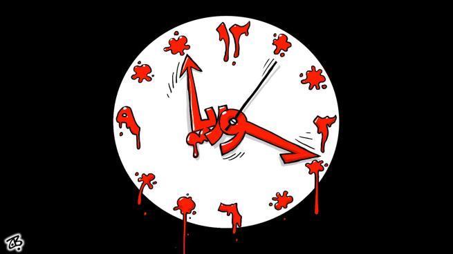 صورة ساعة بشار الأسد