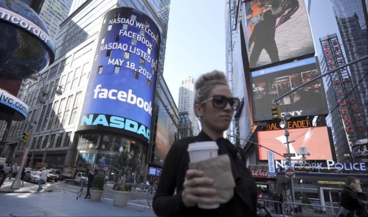 صورة فيسبوك تخسر 119 مليار دولار في يوم واحد