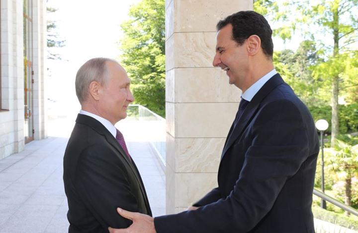 صورة صحيفة نمساوية: هل تتمكن روسيا من توحيد سوريا المفككة؟