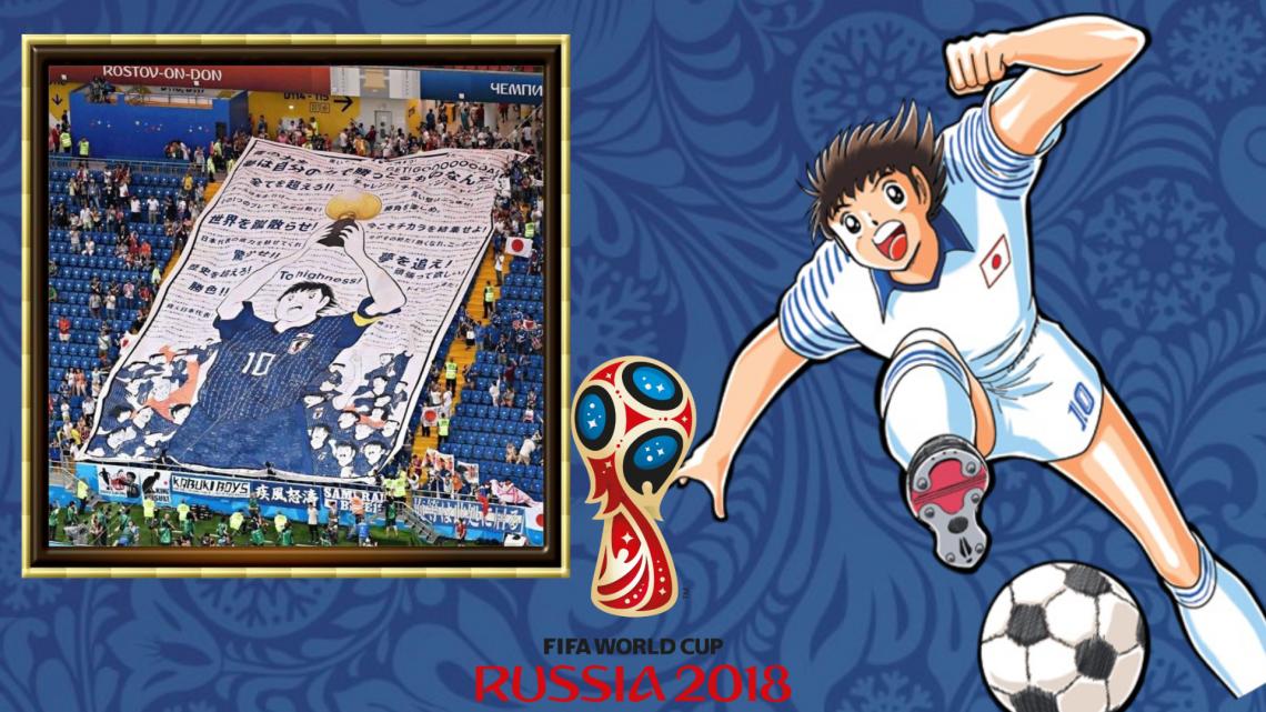 """صورة مشجعوا المنتخب الياباني يستعينون بـ """"الكابتن ماجد"""""""