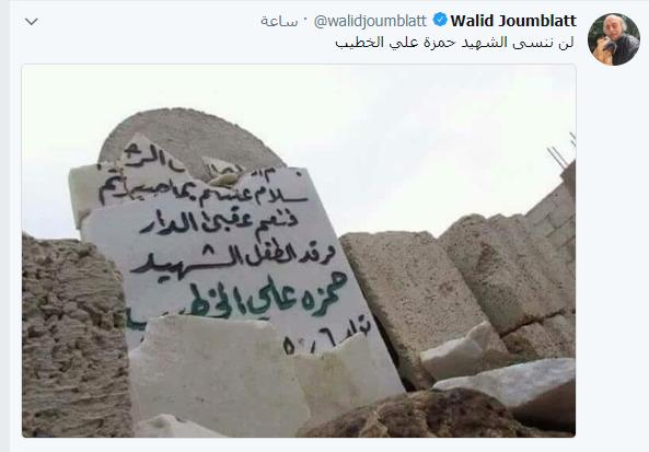 صورة جدل في لبنان حول إعادة العلاقات مع الأسد