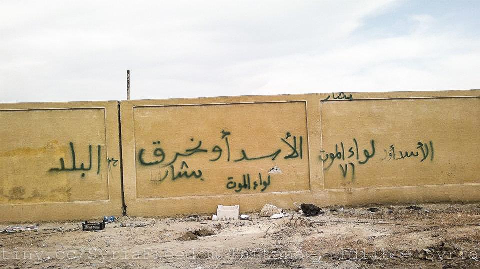 صورة بدر جاموس: لا يوجد منطقة آمنة لإعادة اللاجئين إليها بظل وجود الأسد
