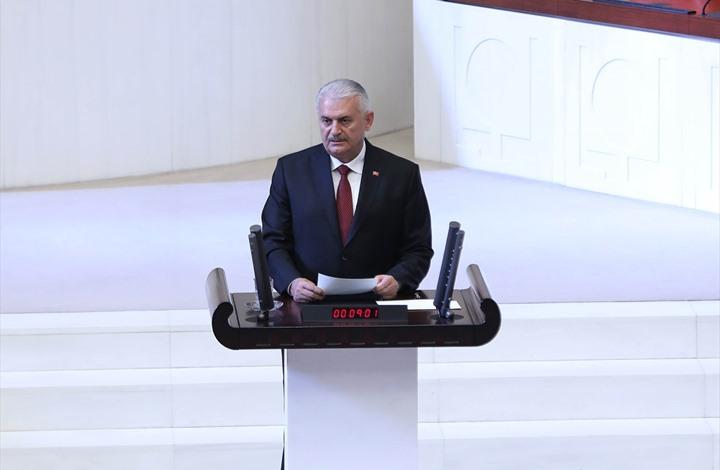 صورة انتخاب يلدريم رئيسا لبرلمان تركيا.. هذا ما قاله بأول تصريح