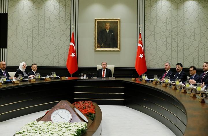 صورة قرارات تركية لافتة حول رئاسة الأركان ومجلس الشورى العسكري