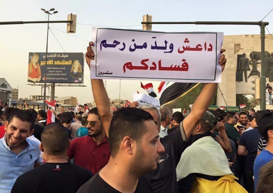 صورة رقعة الاحتجاجات تتسع جنوبي العراق