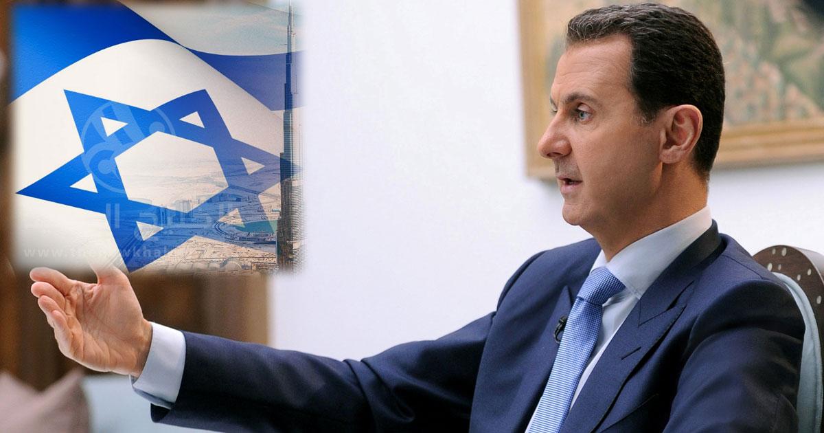 صورة إسرائيل: لا تستبعد إقامة علاقات مع الأسد