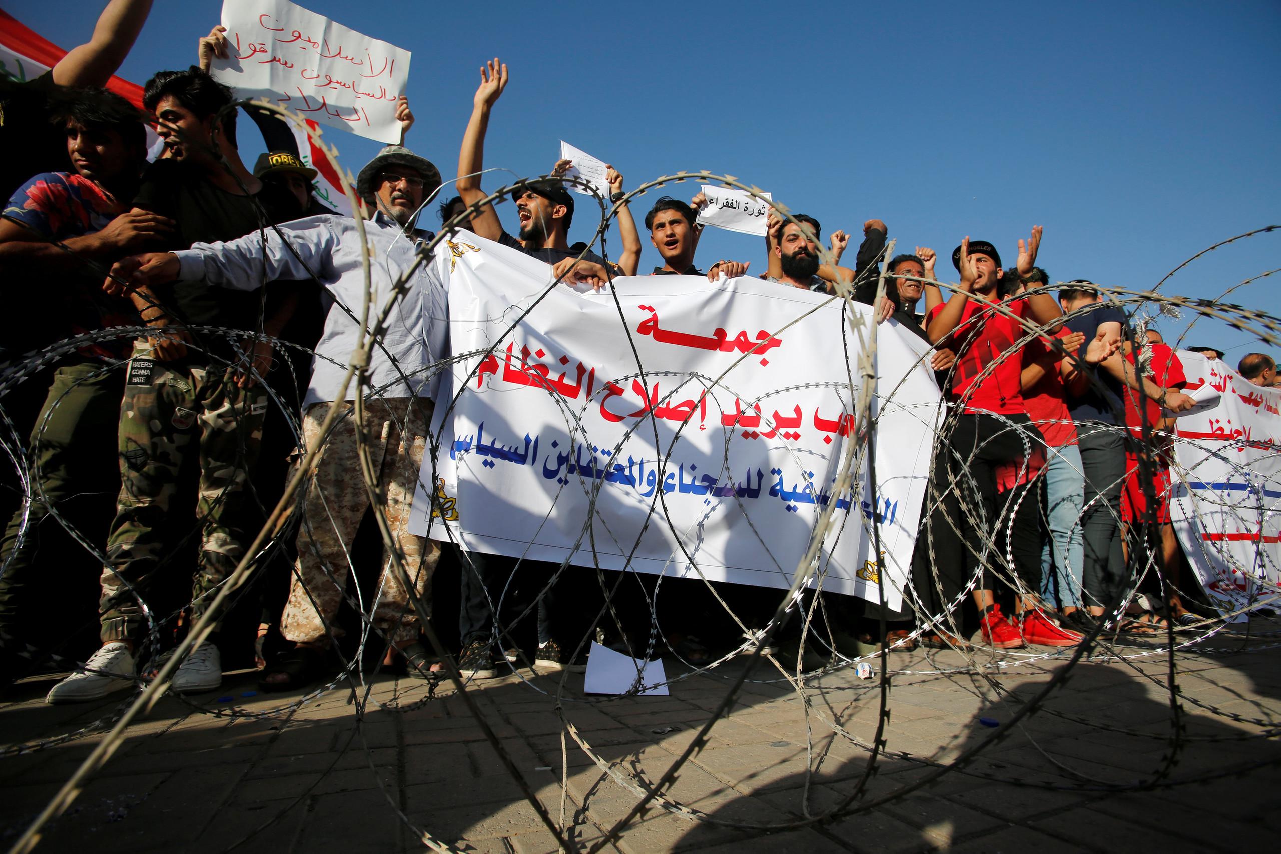 """صورة العراق يستعد لمظاهرة """"إسقاط الفاسدين"""""""