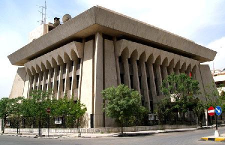 صورة مصادر: الإمارات تعد لافتتاح سفارتها بدمشق