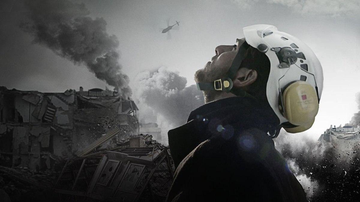 صورة إحراق إنسانية الخوذ البيضاء.. وتلميع الأسد