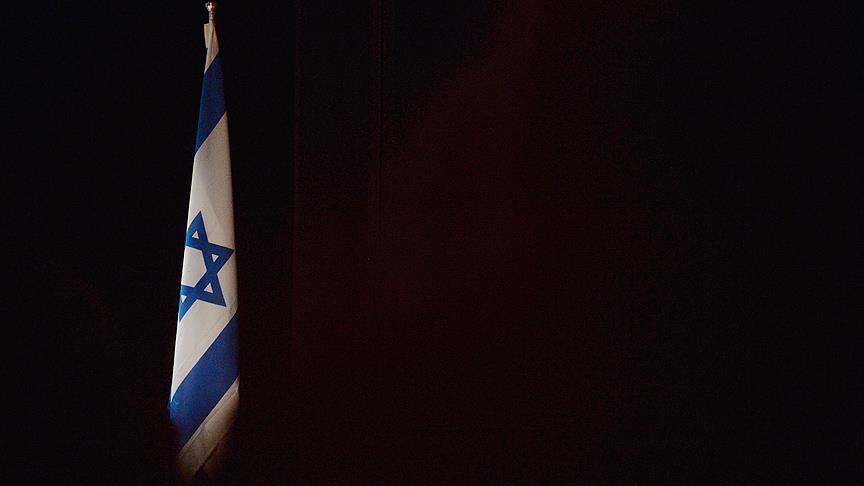 صورة 39 جماعة يهودية حول العالم تؤيد مقاطعة إسرائيل