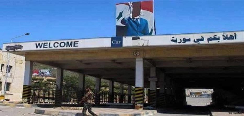 """صورة حكومة الأسد: ننتظر طلب الأردن لإعادة فتح معبر """"نصيب"""""""