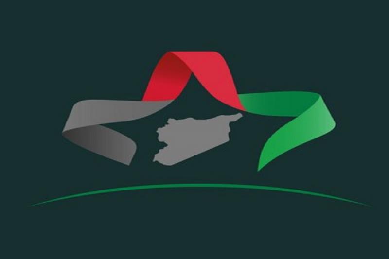 صورة هيئة التفاوض توضح موقفها من اللجنة الدستورية والعملية السياسية