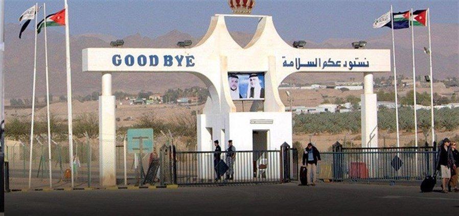 صورة وفد أردني إلى سوريا تمهيدًا لفتح معبر نصيب