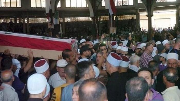 """صورة من لا يخدم في جيش """"الأسد"""" لا يعد شهيدا"""