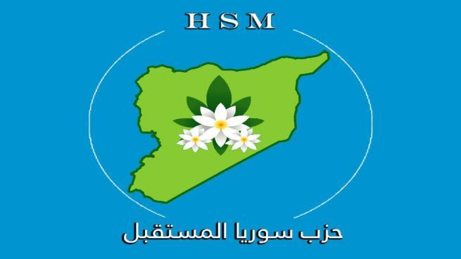 صورة تطبيع للعلاقات بين الأكراد والنظام