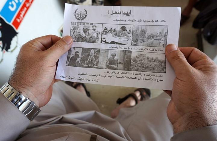 صورة الجيش التركي يخاطب أهالي الشمال السوري..ماذا قال لهم؟
