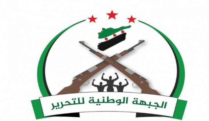 صورة اندماج هو الأكبر للمعارضة شمال سوريا