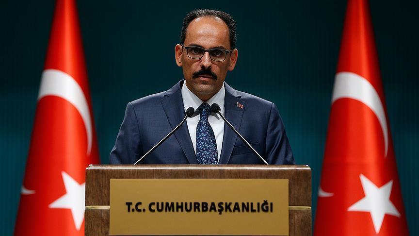 صورة تركيا: استهداف السفارة الأمريكية محاولة لخلق فوضى