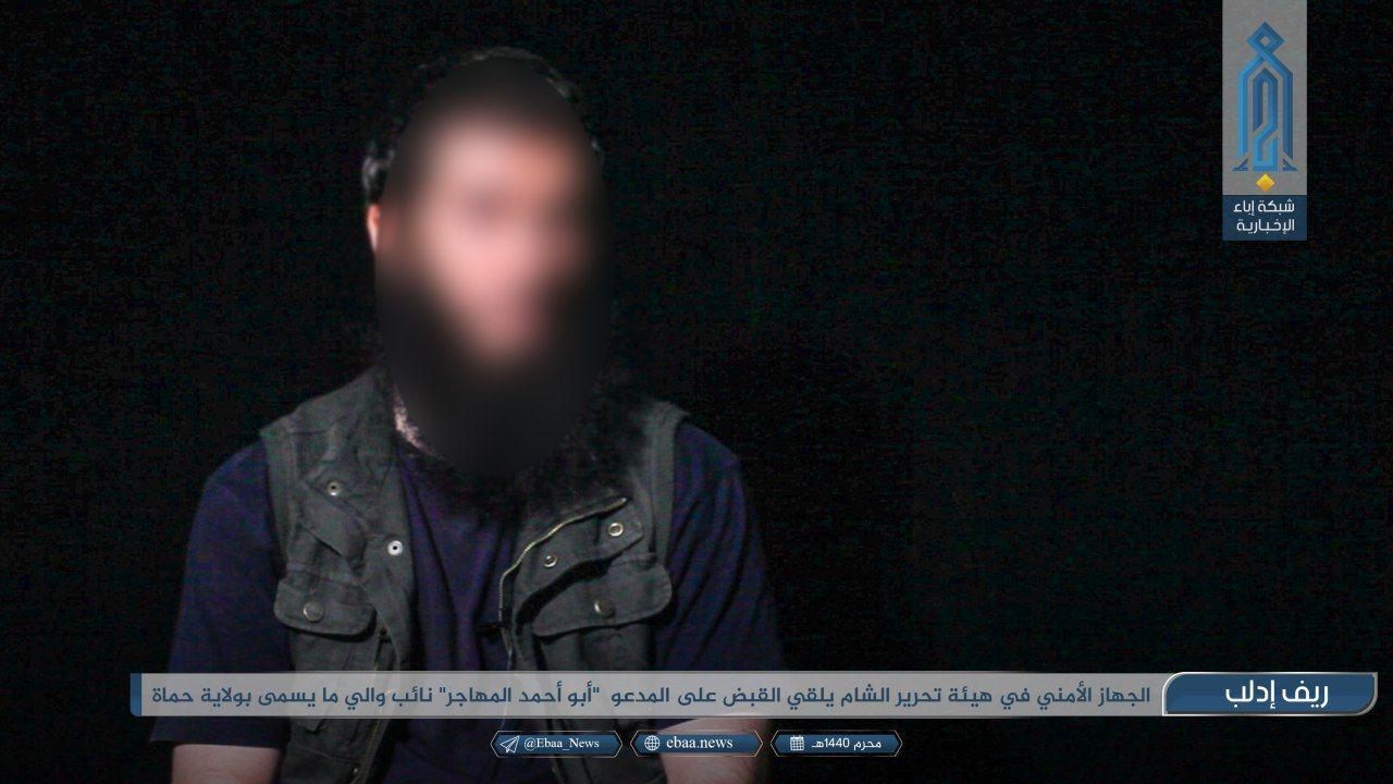 """صورة إدلب.. """"تحرير الشام"""" تعتقل قياديين بارزين من """"داعش"""""""