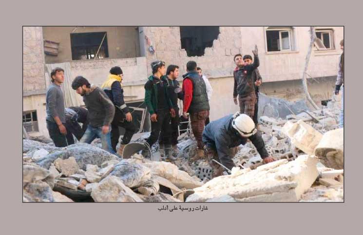 صورة صحف عبرية..أحداث سوريا تشير لنهاية الهدنة على الحدود