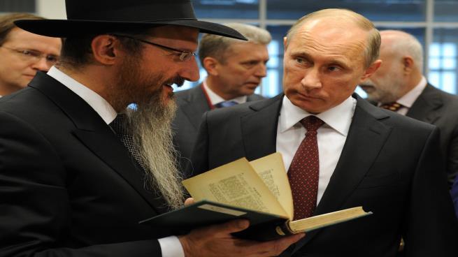 صورة حاخام روسيا المقرّب من بوتين: موسكو حامية حدود إسرائيل