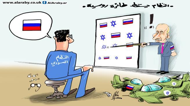 صورة الأسد وإيران وَوَهْمُ روسيا
