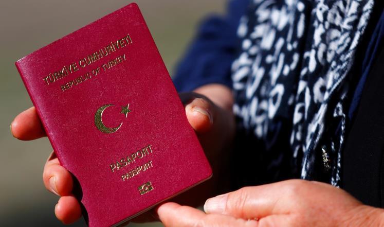 صورة تركيا تمنح الجنسية بشروط مخففة