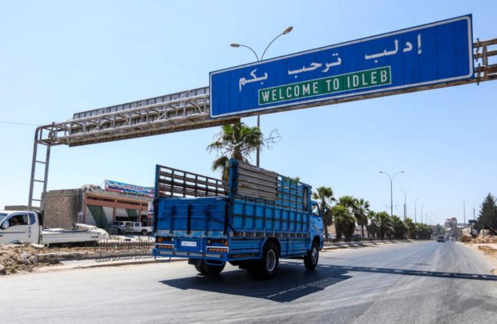 صورة المرصد: المعارضة المسلحة تبدأ بتنفيذ اتفاق إدلب