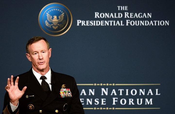 صورة استقالة قائد عسكري أمريكي أشرف على اغتيال بن لادن.. لماذا؟