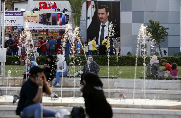 صورة كيف يغير الأسد تركيبة السكانية السورية؟