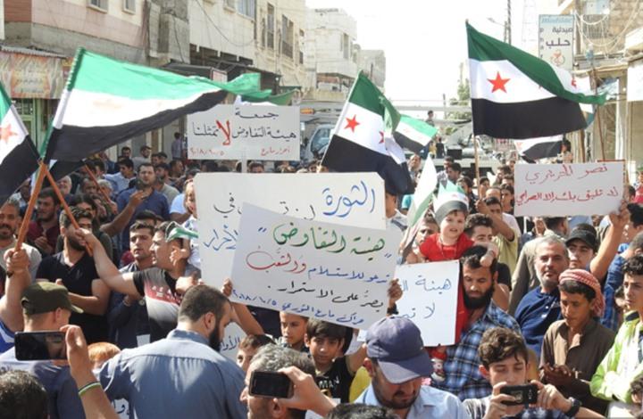 """صورة معارضون يهاجمون """"الدعم السعودي"""" لهيئة التفاوض السورية"""