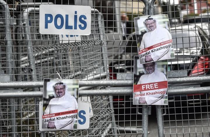 صورة لماذا لا تنشر تركيا تسجيلات مقتل خاشقجي؟