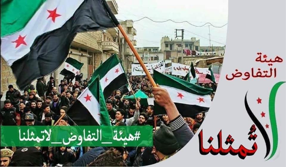 صورة نصر الحريري يطلق نيرانه على المتظاهرين السوريين