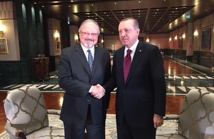 صورة العالم يترقب كلمة لأردوغان تحسم مصير خاشقجي