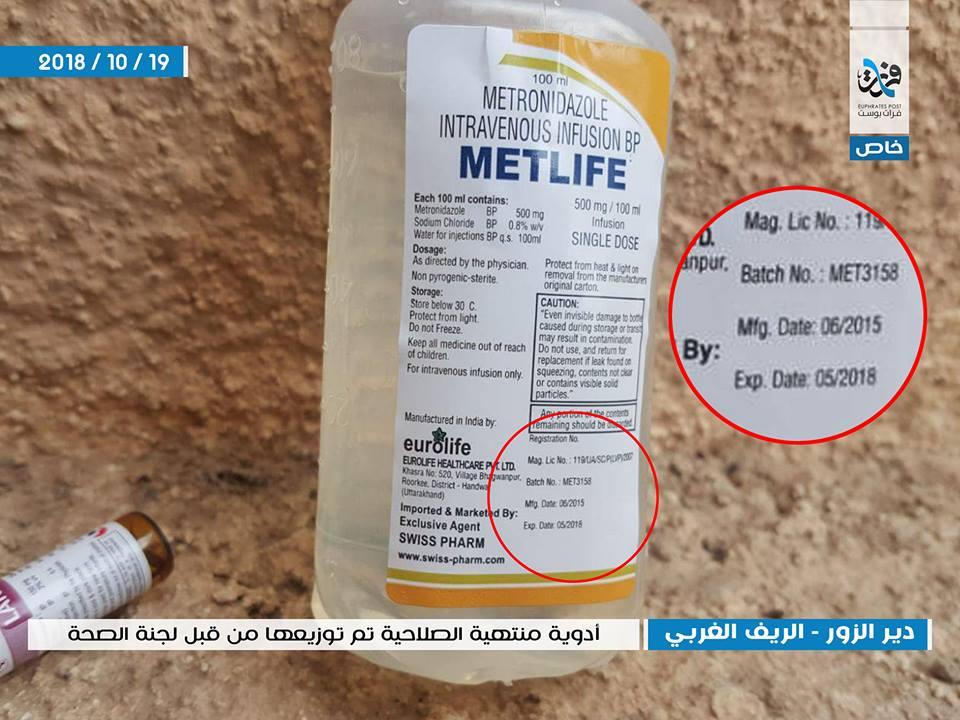 """صورة """"قسد"""" توزّع أدوية منتهية الصلاحية في دير الزور"""