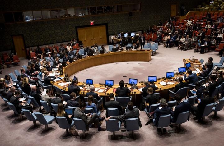 صورة مجلس الأمن..مشاحنات بين دمشق والرياض