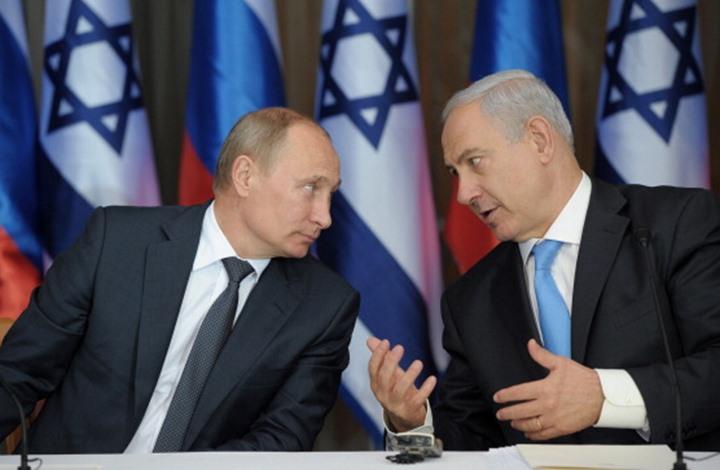 صورة مباحثات روسية إسرائيلية حول الجولان