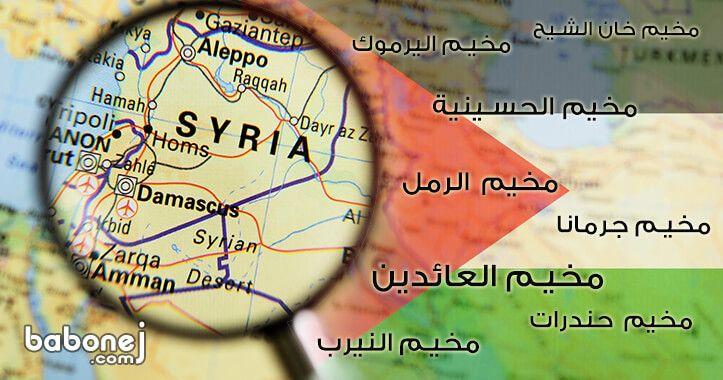 صورة المخيمات الفلسطينية في سورية..جزر أمنية!