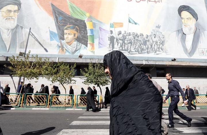 صورة مجلة أمريكية: تغيير النظام في إيران قادم لا محالة