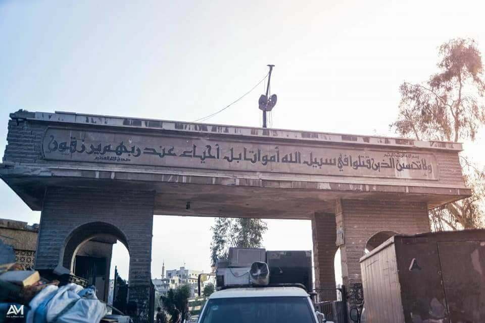 صورة مقتل 1400 من ابناء مخيم اليرموك منذ عام 2011