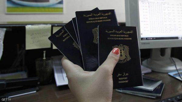 صورة الجامعات الأردنية تطالب الطلاب السوريين بجوازات سفر صالحة