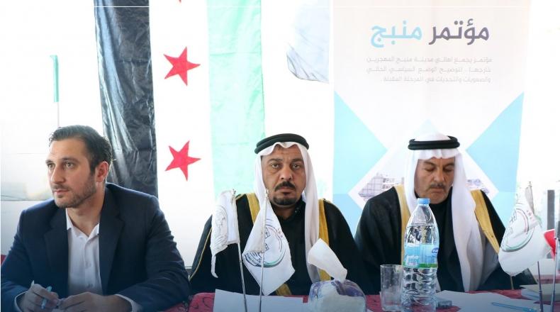 صورة أهالي منبج يطالبون بحق العودة لمدينتهم