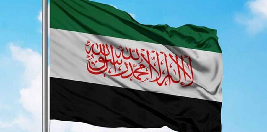 """صورة راية """"تحرير الشام"""" تفجر غضب السوريين"""