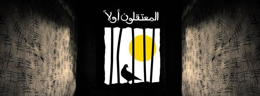 صورة دروس التشريح تجري على جثث المعتقلين