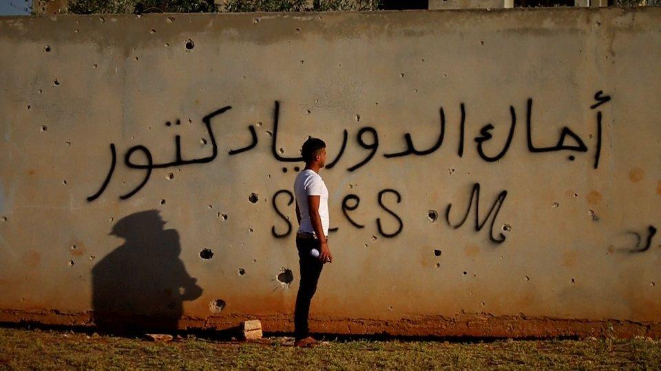 """صورة مجدداً في درعا..""""اجاك الدور يا دكتور"""""""