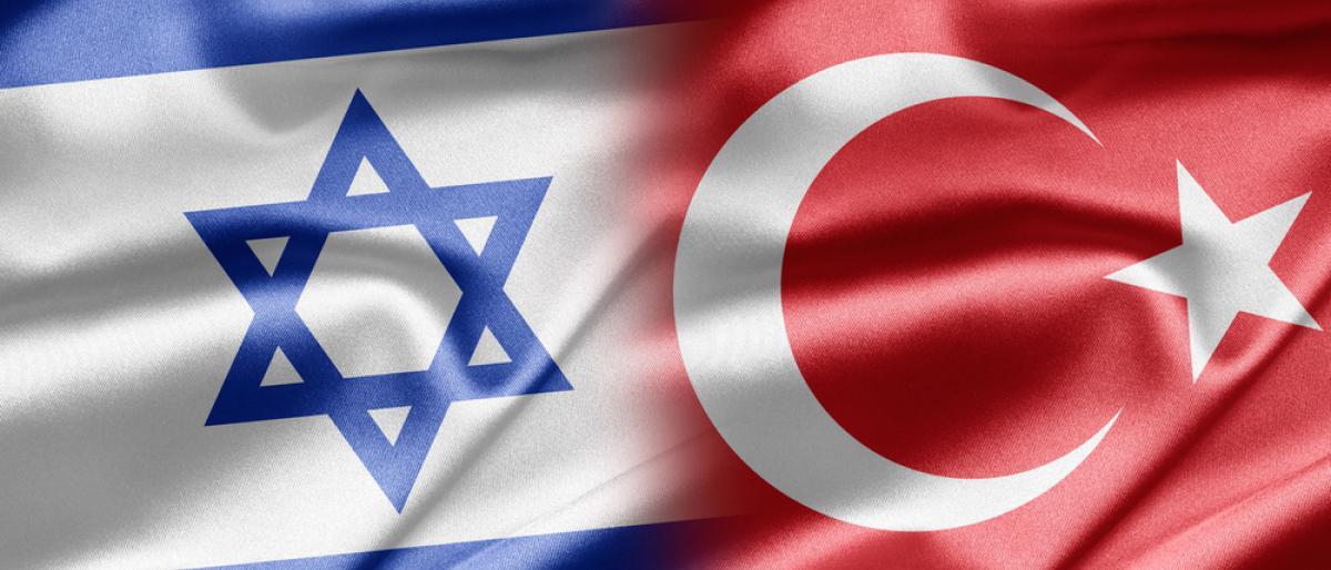 """صورة رداً على أنقرة.. """"إسرائيل"""" تقرر عدم تعيين سفير بتركيا"""